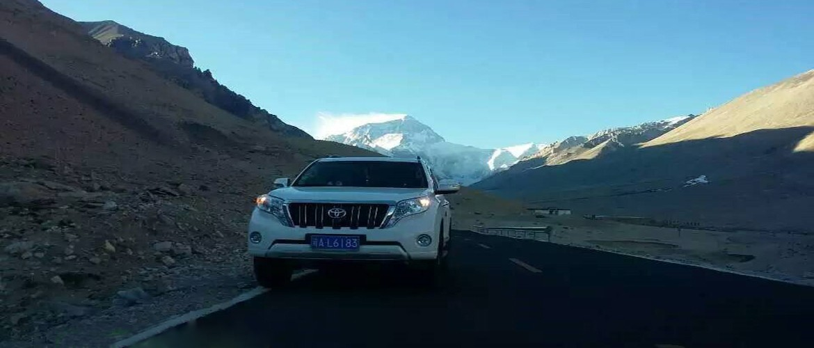 Tibet Everest Nepal Overland Tour