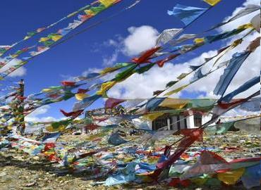 The flying flag in Tibet.