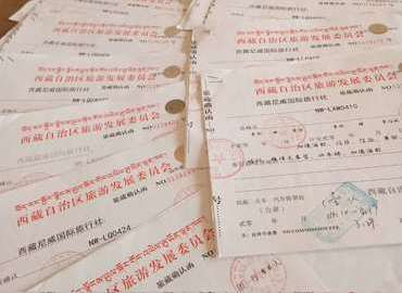 We got tens of Tibet Travel Permits each day.