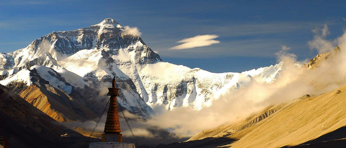 You will also visit Everest Base Camp and Rongbuk Monastery.